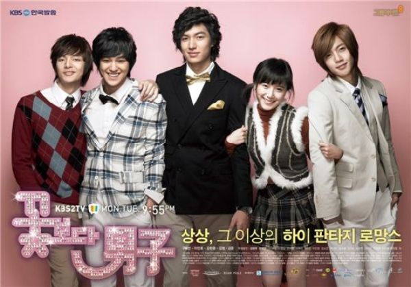 bb4f Boys Before Flower : Korean Serial songs and Movie download