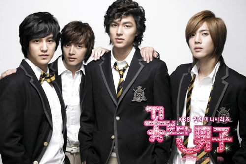 kkot111 Boys Before Flower : Korean Serial songs and Movie download
