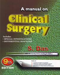 S Das surgery