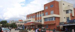 Emergency Service Building, TUTH, Maharajgunj